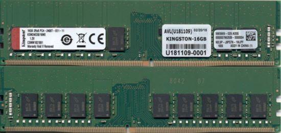 Immagine di KINGSTON RAM 16GB DIMM DDR4 2400MHZ