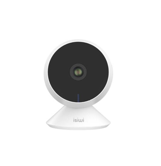 Immagine di ISIWI TELECAMERA WIRELESS RING 1080P BULLET FISSA ISW-BFI2M IR LED AUDIO BIDIREZIONALE SD CARD STAND ALONE